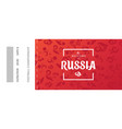 world cup soccer competition tickets concept vector image vector image