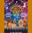 big top circus fair carnival animals magic show vector image vector image