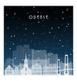 winter night in odense night city in flat style vector image vector image