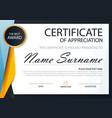 yellow elegance horizontal certificate template vector image vector image