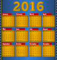 Calendar for 2016 leather patch on denim vector image vector image