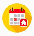 calendar home house icon vector image vector image