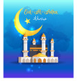 eid ad adha poster mosque vector image