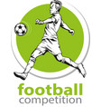 football competition vector image vector image