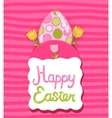 Happy Easter cute egg with flowers vector image