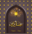 ramadan kareem background mosque door with lantern vector image