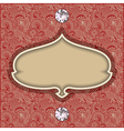 vintage template with diamond jewel vector image vector image