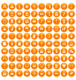 100 crown icons set orange vector image vector image
