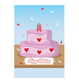 birthday-card vector image vector image