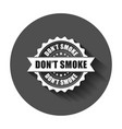 dont smoke grunge rubber stamp with long shadow vector image
