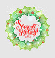 holiday green wreath vector image vector image