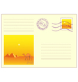 Mail envelope vector image vector image
