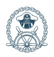 nautical emblem with captain hat and navigation vector image vector image