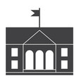 university building icon vector image vector image