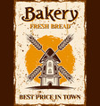 bakery vintage advertising poster with windmill vector image