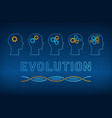 head profile with gear brain evolution concept vector image