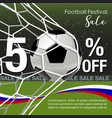 russia football festival sale background vector image vector image