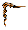 saint george ribbon on vector image