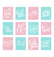 big set love valentines day cards templates vector image vector image
