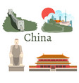 collection color set china vector image
