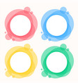 colorful set of circle round frames vector image vector image