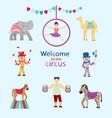 fun circus set vector image