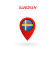 location icon for swedish flag eps file vector image vector image