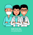 medical center professional team cartoon vector image