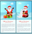 merry christmas banners set vector image vector image