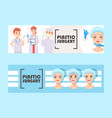 plastic surgery banner face vector image