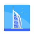 Sail Hotel Famous Touristic Attraction Of United vector image vector image