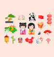 traditional chinese symbols vector image vector image
