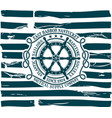 vintage nautical ship steering wheel vector image