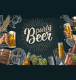 beer set with tap class can bottle and tanks vector image vector image