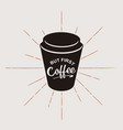 but first coffee vector image