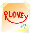i love y vector image vector image