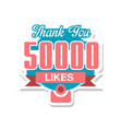 thank you 50000 likes template for social media vector image vector image