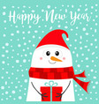 happy new year snowman holding gift box present vector image vector image