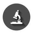 microscope lab icon with long shadow business vector image