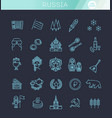 russia travel and tourism vetor thin line icon set vector image