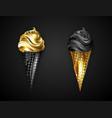 jewelry ice cream vector image