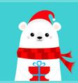 polar white bear cub face holding gift box vector image vector image