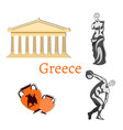 travel collection greece landmark set vector image vector image