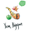 yom kippur jewish holoday vector image vector image