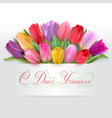 happy teachers day card with tulips vector image