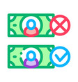 money currency comparisons icon outline vector image vector image