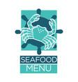 seafood menu lobster crab on ship helm vector image