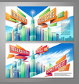 set of horizontal cartoon vector image