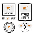 cyprus quality label set for goods vector image vector image