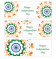 Happy India Independence Day Independence vector image vector image